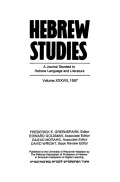 <i>Judges and Method: New Approaches in Biblical Studies</i> (review)