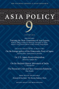 Does the United States Need a New East Asian Anchor?: The Case for U.S.-Japan-Korea Trilateralism