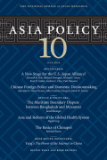 "China's Domestic Policy Fragmentation and ""Grand"" Strategy in Global Politics"