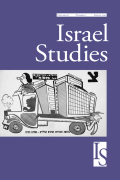 Passion and Territory in Israeli Historiography