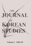 Ideological Schism in the Korean Nationalist Movement, 1920-1930: Cultural Nationalism and the Radical Critique