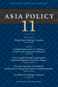 The Asian Monetary Fund Reborn?: Implications of Chiang Mai Initiative Multilateralization