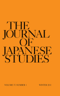 <i>Ordinary Economies in Japan: A Historical Perspective, 1750-1950</i> (review)