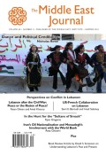 <i>Contesting Realities: The Public Sphere and Morality in Southern Yemen</i> (review)