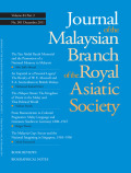 An Imperial or a Personal Legacy?: The Rivalry of W. E. Maxwell and F. A. Swettenham in British Malaya