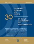 Guest Editorial: Introduction to Special Issue Commemorating the 25th Anniversary of the 1986 Inception of the Butterworths Series on Individual and Population Aging and the 30th Anniversary of the Founding of the <i>Canadian Journal on Aging</i>