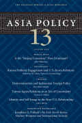 Koreans in America: A Demographic and Political Portrait of Pattern and Paradox