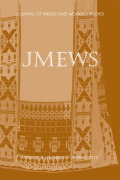 <i>Women, the Recited Qur'an, and Islamic Music in Indonesia</i> (review)