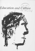 Towards a Flexible Curriculum: John Dewey's Theory of Experience and Learning