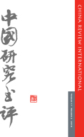 "<i>De Jiao: A Religious Movement in Contemporary China: Purple ""qi"" from the East</i>, and: <i>Spectacle and Sacrifice: The Ritual Foundations of Village Life in Northern China</i> (review)"