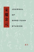 The Jin Revisited: New Assessment of Jurchen Emperors