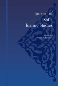 Seeing Allah While Dreaming: A Comparison between Shi'a and Sunni Beliefs