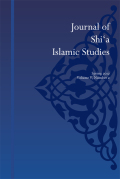 <i>The Spirituality of Shi'i Islam: Beliefs and Practices</i> (review)