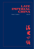 "Koxinga's Conquest of Taiwan in Global History: Reflections on the Occasion of the 350<sup xmlns:m=""http://www.w3.org/1998/Math/MathML"" xmlns:mml=""http://www.w3.org/1998/Math/MathML"" xmlns:xlink=""http://www.w3.org/1999/xlink"">th</sup> Anniversary"