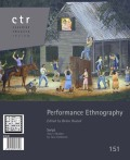 """Frontstage"" and ""Backstage"" in Heritage Performance: What Ethnography Reveals"