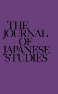 <i>Defining Engagement: Japan and Global Contexts, 1640–1868</i> (review)