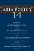 Asia Policy cover
