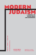 The Maimonidean Menorah and Contemporary Habad Messianism: A Reconsideration