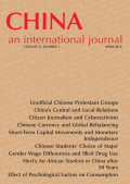 Citizen Journalism and Cyberactivism in China's Anti-PX Plant in Xiamen, 2007–2009