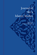 <i>Gender, Sainthood, and Everyday Practice in South Asian Shi'ism</i> by Karen G. Ruffle (review)
