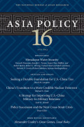 Securing the Himalayas as the Water Tower of Asia: An Environmental Perspective