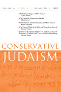 <i>K'lal Yisra·el</i> in Conservative Judaism: A Personal Education