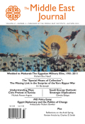 Wedded to Mubarak: The Second Careers and Financial Rewards of Egypt's Military Elite, 1981–2011