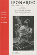Art, Science and Technology in the Past, Present and Future