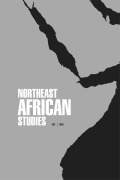 "Are ""Griefs of More Value than Triumphs""?: Power Relations, Nation-Building, and the Different Histories of Women's Wartime Contributions in Postwar South Sudan"