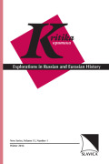 Economics and the Establishment of Stalinism