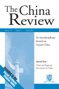 Province-Leading-County as a Scaling-Up Strategy in China: The Case of Jiangsu