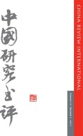 <i>Mao, Stalin, and the Korean War: Trilateral Communist Relations in the 1950s</i> by Shen Zhihua (review)