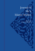 <i>Faith, Philosophy and the Reflective Muslim</i> by Zain Ali (review)
