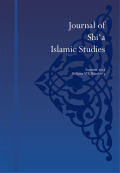 <i>The Essentials of Ibāḍī Islam</i>  by Valerie J. Hoffman (review)