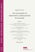 <i>Culture, Religion and Conflict in Muslim Southeast Asia: Negotiating Tense Pluralisms</i> ed. by Joseph Camilleri, Sven Schottmann (review)