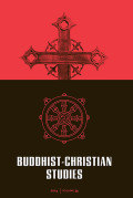 <i>The Cosmic Breath: Spirit and Nature in the Christianity-Buddhism-Science Trialogue</i> by Amos Yong (review)