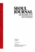The Logic and Method of Justifying Foreign Invasions: Comparing the Hideyoshi and Manchu Invasions of Chosŏn