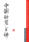 <i>The Diplomacy of Nationalism: The Six Companies and China's Policy toward Exclusion</i> by Yucheng Qin (review)