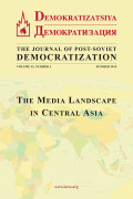 The Media Landscape in Central Asia: Introduction to the Special Issue