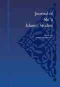 The Scholar's Turban versus the Warrior's: The Shifting Basis of Religious and Political Authority in Lebanese Shiʿism