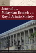 <i>The Peasant Robbers of Kedah 1900–1929: Historical and Folk Perceptions</i> ed. by Cheah Boon Kheng (review)