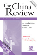 <i>The Great Wall of Money: Power and Politics in China's International Monetary Relations</i> ed. by Eric Helleiner and Jonathan Kirshner (review)