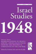 Israel's Publications Agency and the 1948 Palestinian Refugees
