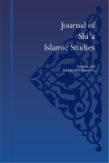 <i>The Nativist Prophets of Early Islamic Iran: Rural Revolt and Local Zoroastrianism</i> by Patricia Crone (review)