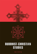Integrating Christ and the Saints into Buddhist Ritual: The Christian <i>Homa</i> of Yogi Chen