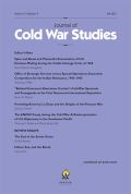 <i>Battleground Africa: Cold War in the Congo, 1960–1965</i> by Lise Namikas (review)