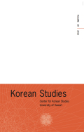 <i>Japanese Colonial Legacy in Korea 1910–1945: A New Perspective</i> by George Akita, Brandon Palmer (review)