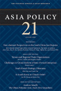 Out of Its Comfort Zone: Indonesia and the South China Sea