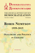 The Nemtsov Vote: Public Opinion and Pro-Western Liberalism's Decline in Russia