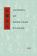 'Guwen' Lineage Discourse in the Northern Song